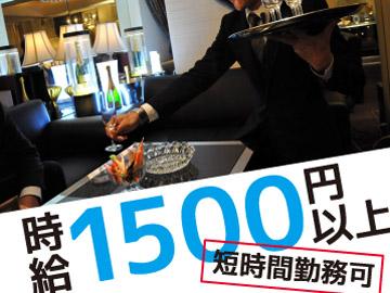 IWJ(株)グループ/広島合同募集のアルバイト情報