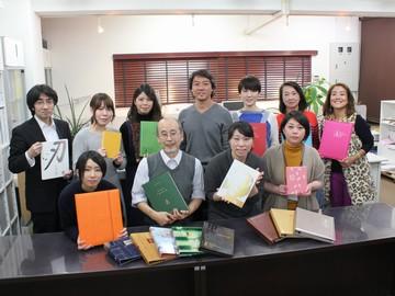 株式会社日本文書のアルバイト情報