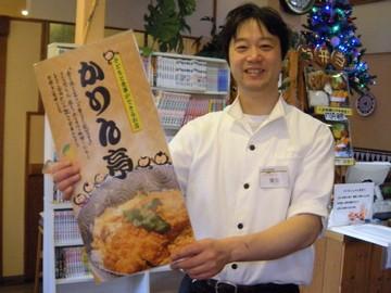 かりん亭 ■長野南店 ■須坂店のアルバイト情報