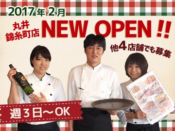 今日和 丸井錦糸町店 株式会社レプコのアルバイト情報