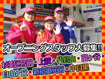 株式会社 佐藤商会 SS事業部 ≪ENEOSステーション≫のアルバイト情報
