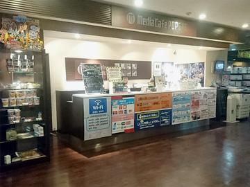 メディアカフェポパイ  沼津駅南口店のアルバイト情報