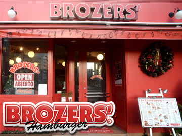 株式会社ブラザーズ≪BROZERS' 2店舗同時募集≫のアルバイト情報