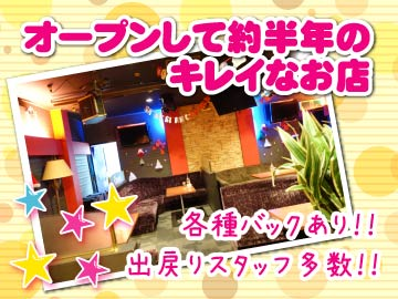 OASISのアルバイト情報