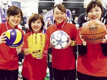 スポーツオーソリティ 高松東店のアルバイト情報
