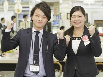 株式会社ボナー / コロッケ倶楽部下関武久店 (2646694)のアルバイト情報