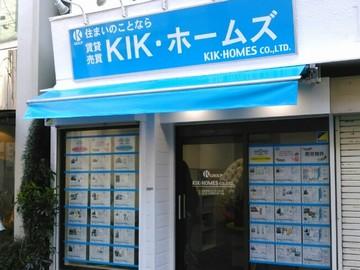 有限会社KIKホームズのアルバイト情報