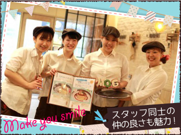 パンケーキカフェ mog(1)なんば店(2)京橋店のアルバイト情報