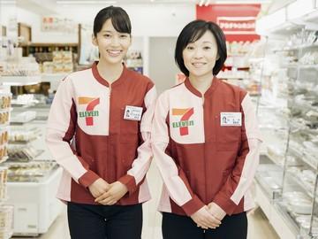 セブンイレブン 札幌美園10条店のアルバイト情報