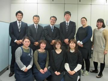 公文教育研究会 松山事務局のアルバイト情報