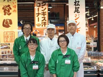 株式会社道北アークスのアルバイト情報