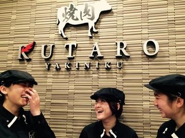 焼肉KUTARO 箕面店のアルバイト情報