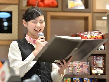楽園 三方原店/浜友観光株式会社(2378466)のアルバイト情報