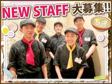 ラーメン神戸たろう 17舗合同募集のアルバイト情報