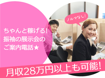 株式会社東京プロカラーラボ 写真の森シルフィ—のアルバイト情報