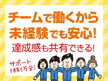 (株)リクルートスタッフィング SP営業部/g6uナsのアルバイト情報