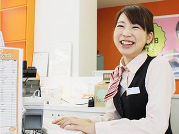 株式会社クロップス/auショップ 四日市笹川(979895)のアルバイト情報