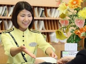 株式会社東横イン東横イン神戸三ノ宮1のアルバイト情報