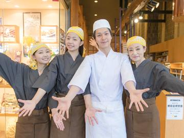 一汁五穀 神戸北店のアルバイト情報