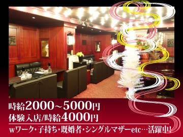 CLUB 泉 Senのアルバイト情報