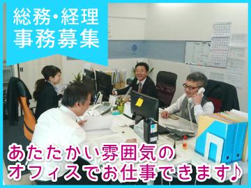 株式会社エイトクリエイションのアルバイト情報