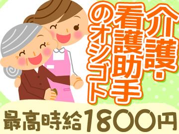 (株)ブレイブ MD事業部 東京・埼玉・北関東/MD11のアルバイト情報