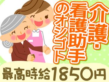 (株)ブレイブ MD事業部 横浜・神奈川・新宿/MD11のアルバイト情報