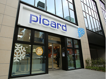 PICARD(ピカール) イオンサヴール(株)のアルバイト情報