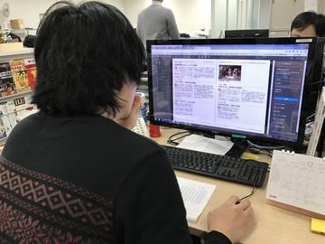 株式会社エヌ・エヌ・エー 編集局 ニュースセンターのアルバイト情報