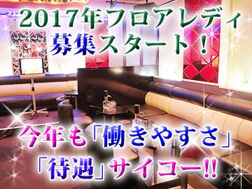 ガールズクラブ OnePiece 〜ワンピース〜のアルバイト情報