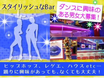 Bar FIVE CAFFE(ファイブカフェ) のアルバイト情報