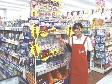 キリン堂 大松店 (2358612)のアルバイト情報