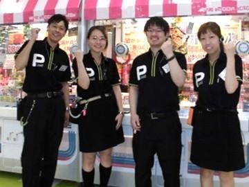 ピノキオランド 3店舗合同募集のアルバイト情報
