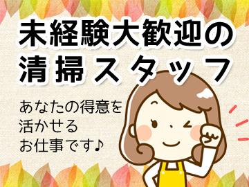 ジャパンプロテクション株式会社のアルバイト情報