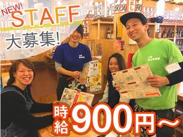 株式会社リガール大阪屋台居酒屋 満マル 小松店のアルバイト情報