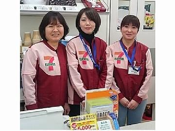 四国キヨスク株式会社のアルバイト情報