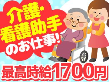(株)ブレイブ メディカル事業部 MD南大阪支店/MDM27のアルバイト情報