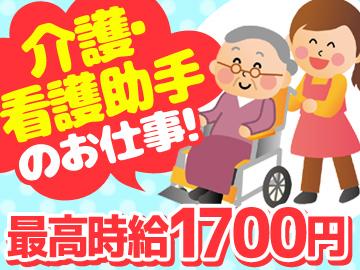 (株)ブレイブ メディカル事業部 MD神戸支店/MD28のアルバイト情報