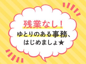株式会社 日本創芸教育のアルバイト情報