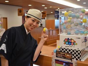 無添くら寿司 高槻市 五領店 (2402736)のアルバイト情報