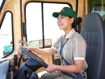 ◇ヤマト運輸(株) 福井勝山センター(2650963)のアルバイト情報