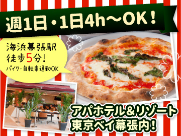 MOMO CAFE 東京ベイ幕張店のアルバイト情報