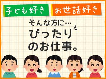 株式会社フォーディーのアルバイト情報