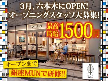 スパニッシュコリアン 六本木 MUN ★3月 NEW OPEN!!のアルバイト情報
