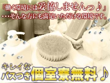 宮古島 CLUB パラダイスのアルバイト情報