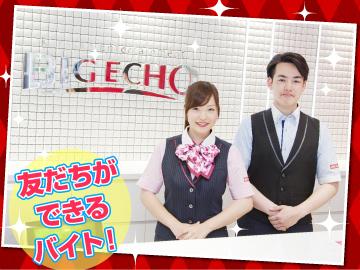 ビッグエコー川崎東口駅前店、他4店舗合同募集のアルバイト情報