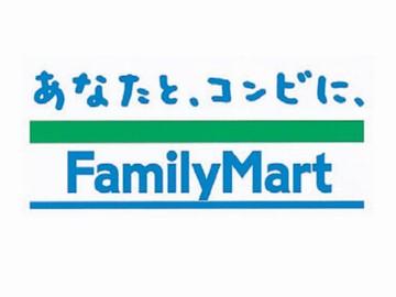 ファミリーマート 榴岡五丁目店のアルバイト情報