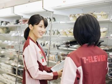 セブンイレブン 岡山田町店のアルバイト情報