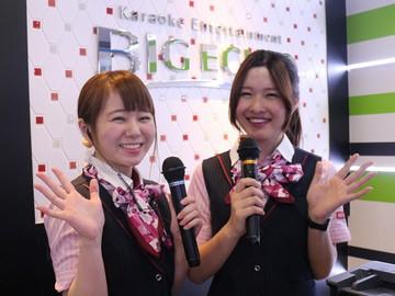 BIG ECHO 地下鉄平野駅前店(※他2店舗同時募集)のアルバイト情報
