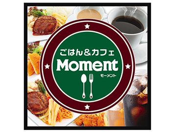 Moment(モーメント) WAKO鹿島店[30]のアルバイト情報